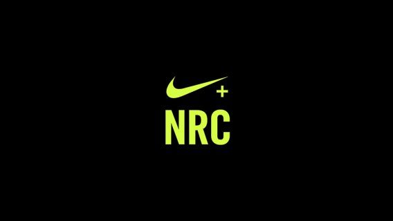 Is the Nike Run Club precise on the treadmill?