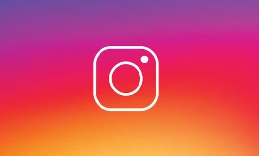 Just how to see that is considering your Instagram