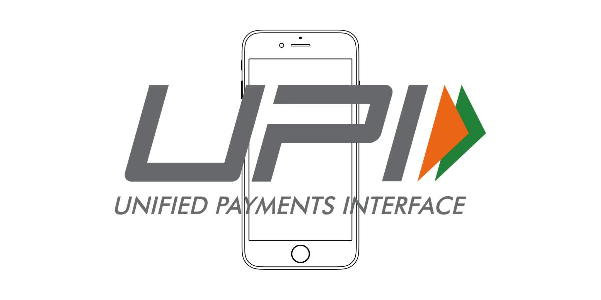 Exactly how to send out cash through UPI offline
